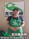 重庆重庆周边住家保姆_做家务:照顾能自理老人:照顾半自理老人保姆