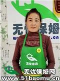 郑州中原住家保姆_做家务:辅助带孩子保姆