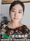 郑州金水北环路月嫂_做家务:全职带孩子保姆