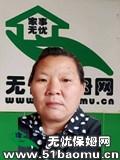 北京丰台住家保姆_做家务:辅助带孩子:全职带孩子:照顾半自理老人保姆