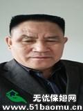 南京六合周边住家保姆_照顾能自理老人:照顾半自理老人:照顾不能自理老人:照顾病人保姆
