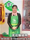 郑州中原建设西路不住家保姆:小时工_做家务:照顾能自理老人:公司做饭保姆