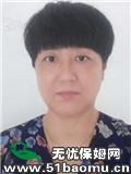 上海静安不住家保姆_做家务:辅助带孩子:照顾能自理老人保姆