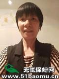 重庆渝北周边住家保姆_做家务:辅助带孩子:照顾能自理老人保姆