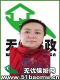 北京房山良乡住家保姆_做家务:全职带孩子保姆