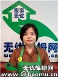 深圳南山华侨城不住家保姆:小时工_做家务:辅助带孩子保姆