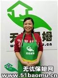 深圳龙岗布吉不住家保姆_做家务:辅助带孩子保姆