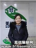 上海嘉定南翔住家保姆_做家务:辅助带孩子保姆