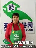 深圳宝安中心区住家保姆_做家务:辅助带孩子:公司做饭保姆
