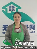 深圳福田景田小时工_做家务:辅助带孩子保姆