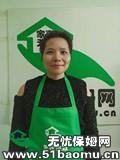 广州海珠周边住家保姆_做家务:辅助带孩子:照顾能自理老人:公司做饭:公司保洁保姆
