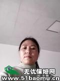 武汉�~口不住家保姆_做家务:辅助带孩子保姆