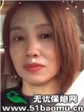 深圳南山白石洲住家保姆_做家务保姆