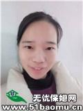 深圳龙华新区住家保姆:育儿嫂_做家务:全职带孩子保姆