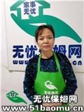 深圳龙华新区不住家保姆:小时工_做家务:辅助带孩子保姆