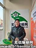 北京昌平北七家住家保姆_做家务:辅助带孩子保姆