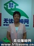 北京东城住家保姆_做家务:辅助带孩子保姆