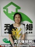 北京朝阳朝青板块住家保姆_做家务保姆