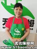 深圳南山南油住家保姆_做家务:辅助带孩子:照顾能自理老人保姆