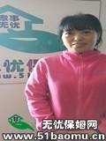 北京大兴兴丰大街住家保姆_做家务:辅助带孩子保姆
