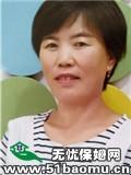 郑州郑州周边其它住家保姆_做家务保姆