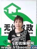 北京昌平北七家住家保姆_做家务:辅助带孩子:照顾能自理老人保姆