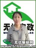 北京海淀西直门住家保姆_做家务:辅助带孩子保姆