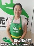 深圳南山南油住家保姆_做家务:辅助带孩子:全职带孩子保姆