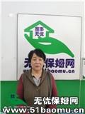 北京崇文广渠门住家保姆_做家务:照顾能自理老人保姆