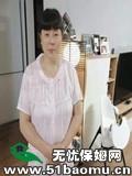 住家保姆。做家务:照顾能自理老人:照顾半自理老人