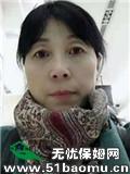 南京南京周边育儿嫂_做家务:全职带孩子保姆