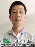 天津河西护工_做家务:照顾能自理老人:照顾半自理老人保姆