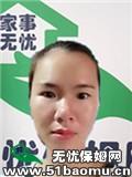 上海闵行七宝住家保姆_做家务:辅助带孩子保姆