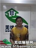 上海嘉定南翔小时工_做家务:辅助带孩子保姆