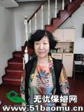 北京丰台成寿寺住家保姆_做家务:辅助带孩子保姆