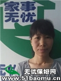 北京朝阳立水桥住家保姆:不住家保姆:育儿嫂_24个月经验做家务:全职带孩子保姆