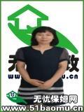 北京朝阳住家保姆:育儿嫂_60个月经验做家务:辅助带孩子:全职带孩子保姆