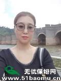 深圳龙岗住家保姆_做家务保姆