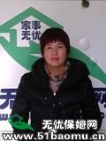 上海闸北延长路住家保姆_照顾能自理老人:照顾半自理老人:照顾不能自理老人:照顾病人保姆