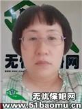 上海嘉定南翔住家保姆_做家务:辅助带孩子:照顾能自理老人保姆