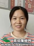 上海闵行七宝小时工_做家务:辅助带孩子保姆