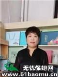上海闵行七宝住家保姆_做家务:辅助带孩子:照顾能自理老人保姆