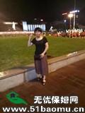 广州海珠周边住家保姆_做家务:辅助带孩子保姆