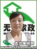 青岛城阳住家保姆_做家务:照顾能自理老人:照顾半自理老人保姆