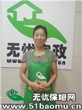 深圳龙华新区民治住家保姆_做家务:辅助带孩子保姆