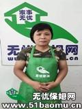 深圳宝安不住家保姆:小时工_做家务:辅助带孩子保姆