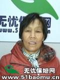 上海杨浦住家保姆_做家务:辅助带孩子:照顾能自理老人保姆