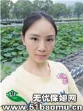 上海黄浦西藏南路育儿嫂_做家务:全职带孩子保姆