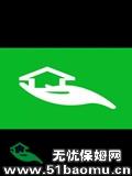 广州广州周边住家保姆:护工_照顾半自理老人:照顾不能自理老人保姆
