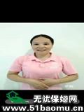 广州白云太和住家保姆_做家务:辅助带孩子保姆